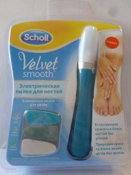 Пилка для ногтей School