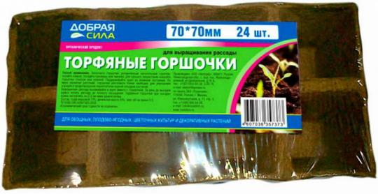 Горшки торфяные Tip-Top 70х70мм. 3 х 8ячеек (3\16уп)