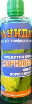 Раундап, средство от  сорняков (1\120) АгроРус