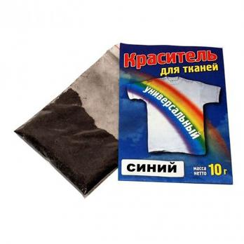 Краситель для тканей, 10гр (1\100)