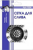 Сито D-7,5 в раковину,  металл\хром (1\100\2000)