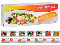 Овощерезка универсальная, НАБОР ножей + контейнер (1\28)