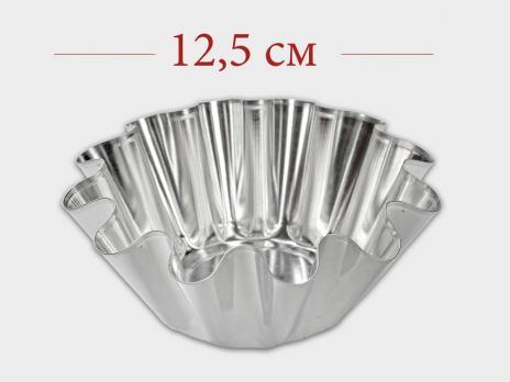 Форма для выпечки ром-бабы, ФРб-1, D 10-12.5