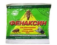 Фенаксин, порошкок от тараканов, клопов, блох и мух (1\90)