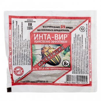 Инта-Вир, водорастворимая таблетка 8гр (1\600)
