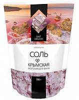 Крымская розовая соль для ванн, 700г(1\14)