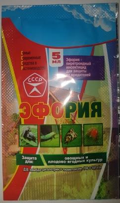Эфория 5мл, инсектицид (1\300) БелРеаХим