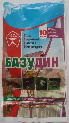 Базудин 10мл(5+5), инсектицид (1\100) БелРеаХим