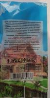 Нурел-Д 5мл, инсектицид (1\150) БелРеаХим
