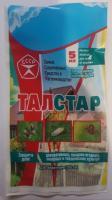 Талстар 5мл, инсекто-акарицид (1\150) БелРеаХим