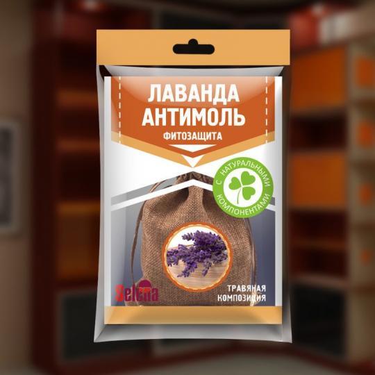 Антимоль-Фитозащита для защиты от моли мешочек ИН 113 (1\20)