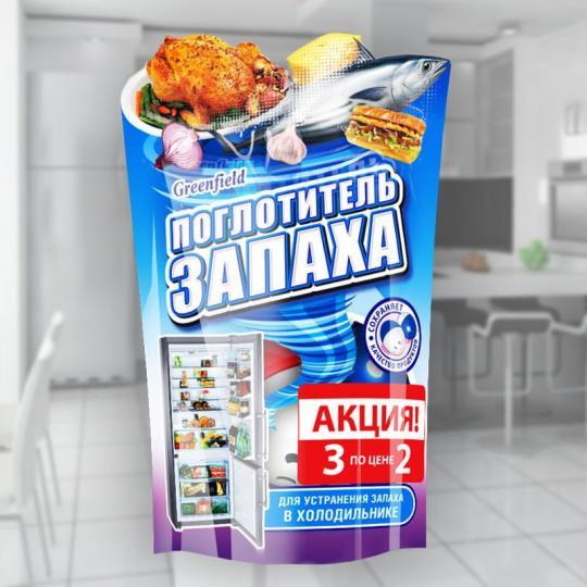 Поглотитель для холодильника яйцо 2шт БХ 08 ГРИНФИЛД