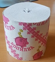 """Туалетная бумага """"КОПИЛКА""""  (1\60)"""