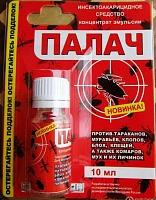 "Эмульсия Палач ""Красный"" 10мл"