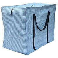 Сумка хозяйственная двойная синяя 70х55 №4