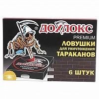 Ловушки от тараканов ПРЕМИУМ (1\24) ДОХЛОКС