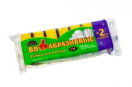 """Губки для посуды """"ВО Абразивные"""" 7шт\уп (7\18) Дагмар"""