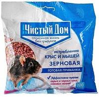 Зерно от крыс и мышей 200гр (1\50) ЧИСТЫЙ ДОМ