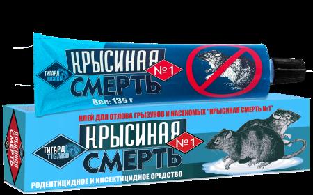 """Клей для отлова грызунов и насекомых (1\50) КС №1 """"ОБОРОНХИМ"""""""
