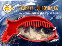 Точилка-рыбочистка, ножеточка 262 (1\50) АДИком