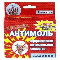 Антимоль 7пакетов (1\84) ТЕХНОХИМ
