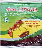Фас-дубль порошок от муравьев и такаканов 125гр (1\90)