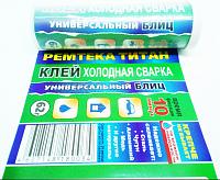 РМ 0108 Клей хол. св. унивесальная Блиц РЕМТЕКА ТИТАН 62гр