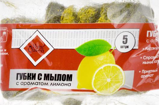 Губки с мылом, Аромат яблока, лимона, (7шт)