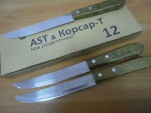 Нож кухонный №9, толщина лезвия 1,2мм (1\12\120)