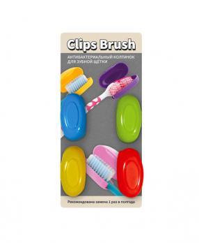 "Колпачки для зубных щеток 4шт\уп""Clips Brush""(1\50)"