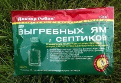 Биоактиватор для выгребных ям, септик (1\50) ДОКТОР РОБИК