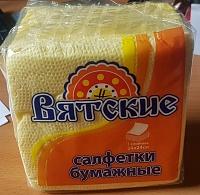 Бумажные салфетки ВЯТСКИЕ 75л (48уп)