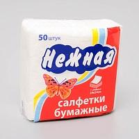 Бумажные салфетки НЕЖНАЯ 50л 24Х24 (48уп)