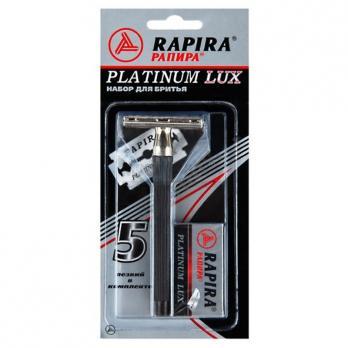 Набор для бритья, Рапира платина Люкс (1\28)