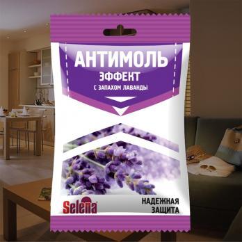 Антимоль-Эффект для защиты от моли ИН 003 (1\20) ГРИНФИЛД