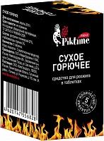 Сухое горючее люкс, 5 таблеток (1\5\40) Piktime