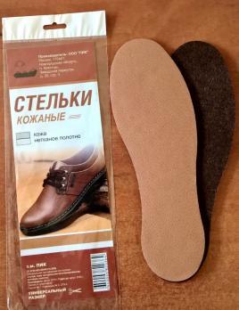Стельки КОЖАННЫЕ (1\50) т.м ПИК