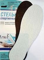 Стельки СПОРТИВНЫЕ, универсальный размер (1\60) т.м ПИК