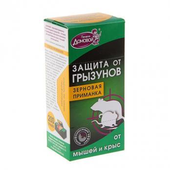 Зерновая приманка для крыс и мышей, 200гр (1\30) Домовой