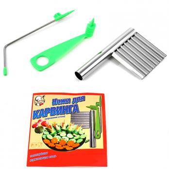 Набор ножей для карвинга в пакете 3предмета (1\50) АРТ: НК 020